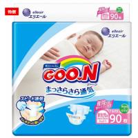 GOO.N 大王 Diapers 紙尿片 NewBorn 90片