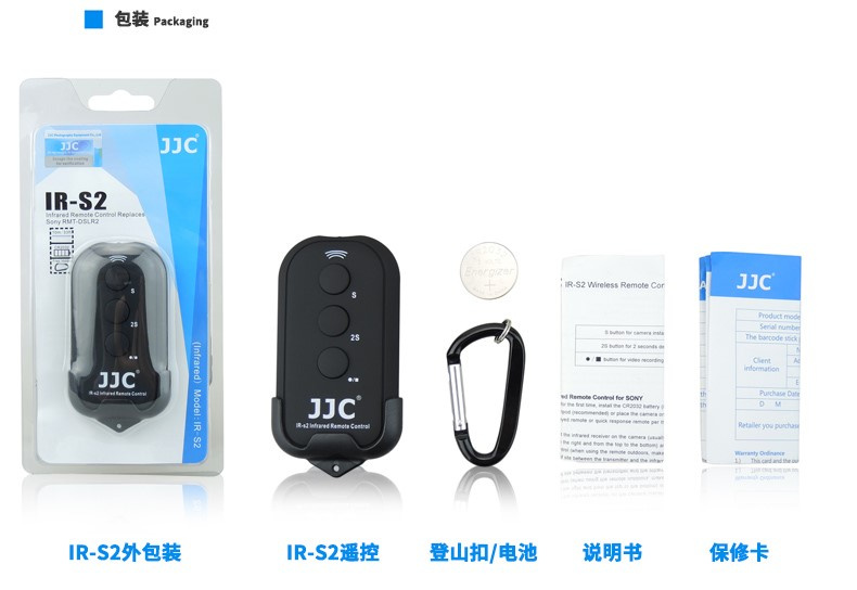 JJC IR-S2 IR Wireless Remote replaces SONY RMT-DSLR1 and RMT-DSLR2