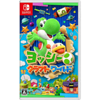 Nintendo Yoshi's Crafted World 耀西的手工世界 中日英合版