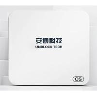安博 安博盒子2019 第六代 UPRO2 國際版