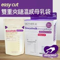Mother-K 溫度提示母乳儲存袋 180ml 30pcs