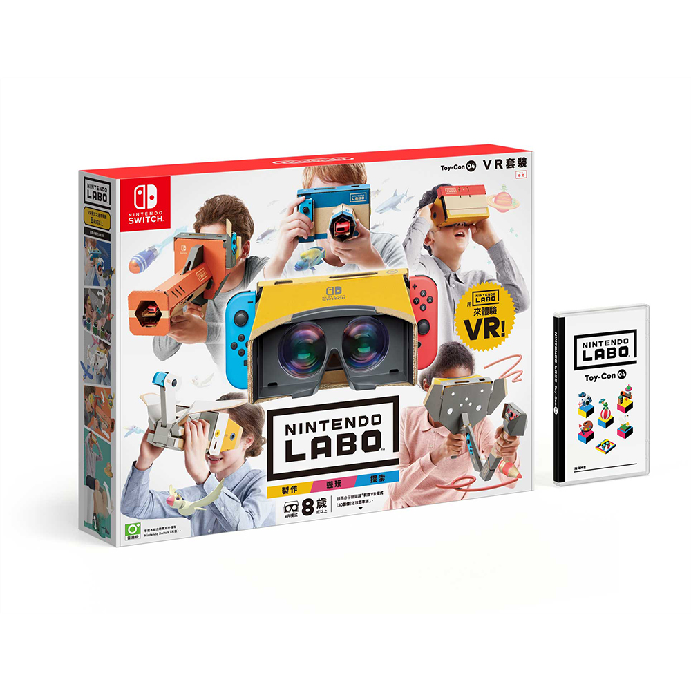 Nintendo Labo Toy-con 04 VR kit Set 標準版