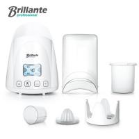 Brillante 五合一多功能暖奶器