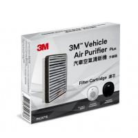 3M 汽車空氣清新機濾芯 PN38716