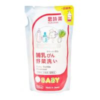 Suzuran 思詩樂 嬰兒奶瓶及蔬果清潔液補充裝 700ml