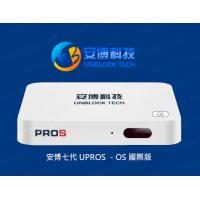 安博 安博盒子 第七代 UPROS - OS 國際版