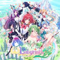 D3 Publisher Omega Labyrinth Life(T-CHI/ENG/KOR) - ASIA ω 迷宮 Life (繁中/英/韓) - 亞洲版
