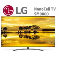 """LG 75"""" NanoCell TV SM9000 75SM9000PCA"""