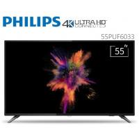 """Philips 55""""4K 超薄智能LED電視 55puf6033"""