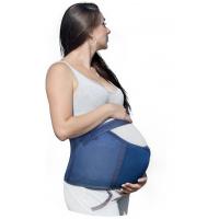 Medex 孕婦護腰腹帶 (B07)
