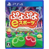 SEGA PS4 魔法氣泡e Sports 中文版