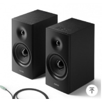Edifier R1080BT Bluetooth Speakers 藍牙喇叭 (Bluetooth5.0+3.5mm+RCA)