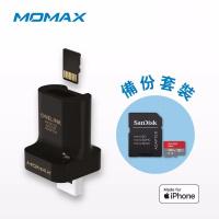 MOMAX ONELink 備份轉插連128GB Micro SD card套裝 [iPhone 專用]