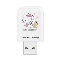 PhotoFast 備份方塊 PhotoCube(Hello Kitty)