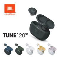 JBL TUNE 120TWS 真無線耳機