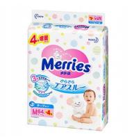 Kao 花王 Merries 尿片 M碼 64+4枚 (日本內銷版)
