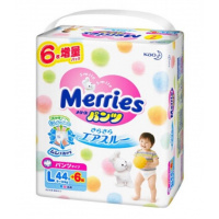 Kao 花王 Merries 學行褲 L碼 44+6枚 (日本內銷版)