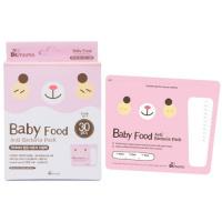 Dr. Mama 嬰兒食物儲存袋 200ml 30個/盒