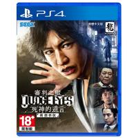 SEGA PS4 《審判之眼:死神的遺言 新價格版》繁體中文版