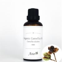Aster Aroma Organic Camellia Oil 有機山茶花油 50ml