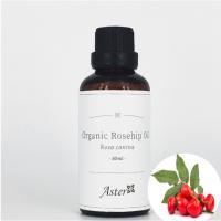 Aster Aroma Organic Rosehip Oil 有機玫瑰果油 50ml