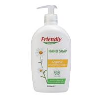Friendly Organic Liquid Hand Soap (Chamomile) 潔手液 (洋甘菊)
