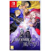 Nintendo NS Fire Emblem 火焰之紋章 風花雪月 中英日合版