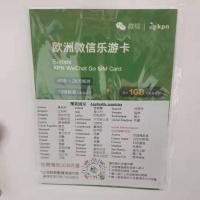 Wechat KPN WeChat Go KPN 微信樂遊卡歐洲8GB 28日 4G