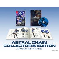 Nintendo NS Astral Chain 異界鎖鏈 限定版中英日文版