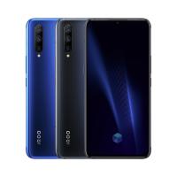 Vivo iQOO Pro (12+128GB)