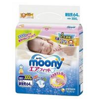 moony 初生早產嬰兒紙尿片 (0-3公斤) 64片