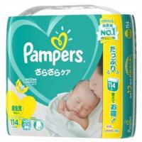 Pampers 日版尿片 初生 114片