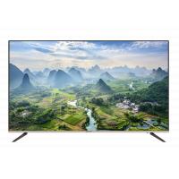 Skyworth 50吋 Android 4K AI Smart TV 智能電視 LED-50G2