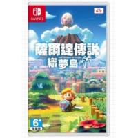 Nintendo NS The Legend Of Zelda 薩爾達傳說 織夢島 中英日合版