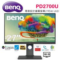 BenQ 27吋4K UHD 專業設計繪圖螢幕 PD2700U