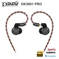 DUNU DK-3001 Pro 鈹振膜五單元圈鐵混合式單元耳機