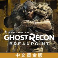 Ubisoft PS4 火線獵殺:絕境 黃金版 Ghost Recon: Breakpoint Gold Edition 中英文版