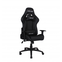 Anda Seat Black Gaming Chair AD5-01-BR-PV