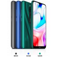 Xiaomi 小米 紅米 Redmi 8 (4+64GB)