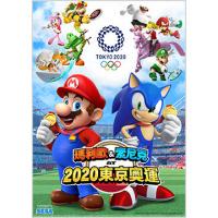 SEGA 瑪利歐 & 索尼克 AT 2020 東京奧運 中英日合版