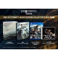 tri-Ace PS4 永恆的盡頭 End of Eternity 4K/HD版【收藏版】- 亞洲版