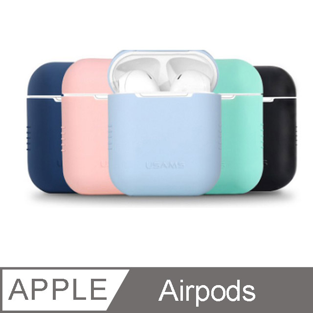 USAMS US-BH503 Ultra-thin Silicone Protoctive Cover for Apple AirPods