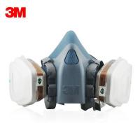 3M 7502+6006 半面雙罐式防毒面具+綜合濾罐套裝