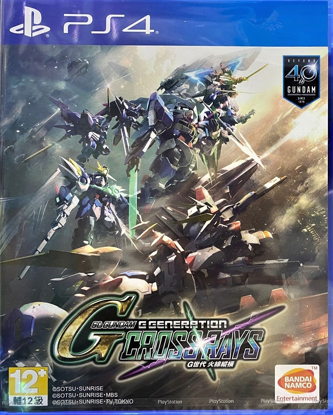 Bandai Namco PS4 SD Gundam G Generation Crossrays 中文版