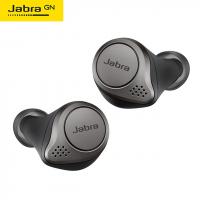 Jabra Elite 75t 真無線耳機