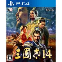 KOEI PS4 三國志 14