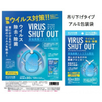 Toamit 日本Virus Shut Out 隨身攜帶式除菌盒