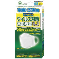 OHKI 大木製藥 NV-99A 學童口罩 (1盒3個裝)