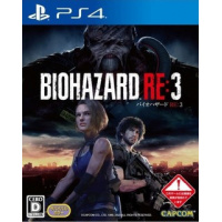 CAPCOM PS4 Biohazard RE:3 生化危機 3 重製版