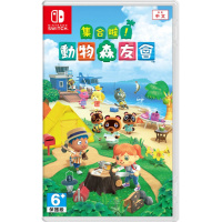 Nintendo NS 集合啦!動物森友會 Animal Crossing: New Horizons